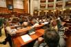 Camera deputatilor