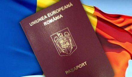 Atenție! S-a modificat preţul paşapoartelor
