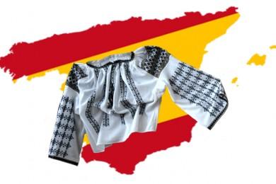 Ministerul Românilor de Pretutindeni