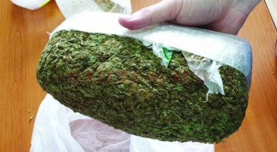 Cannabis Romania Spania