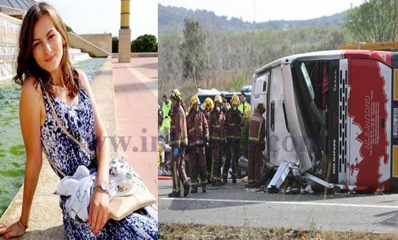 Gestul nobil al familiei studentei moarte anul trecut într-un accident de autocar în Spania. Oferă o bursă